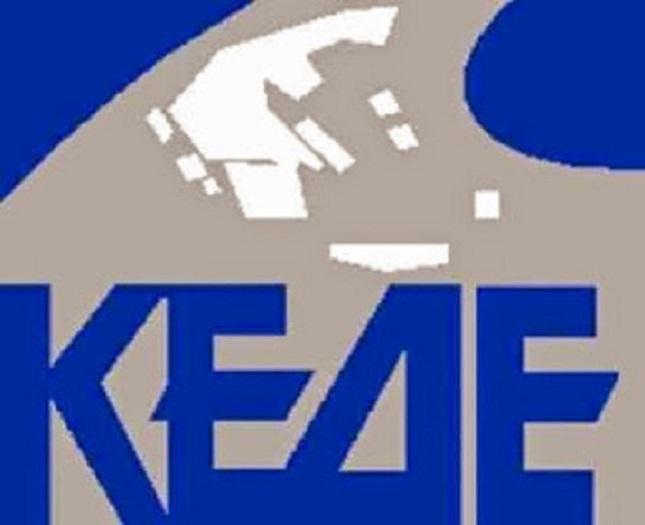 Η αμέριστη συμπαράσταση της ΚΕΔΕ στον αγώνα που δίνουν οι συμβασιούχοι για να μπορέσουν να παραμείνουν στις θέσεις τους, εκφράστηκε κατά τη διάρκεια συνάντησης που πραγματοποιήθηκε στα γραφεία της 'Ένωσης με την Επιτροπή των Συμβασιούχων.