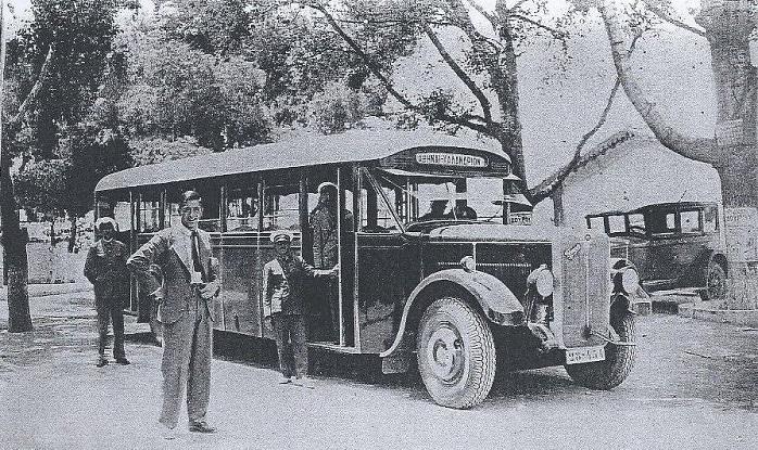 Το Χαλάνδρι του 1931 ! Το Λεωφορείο της γραμμής ''Αθήναι-Χαλάνδριον''.