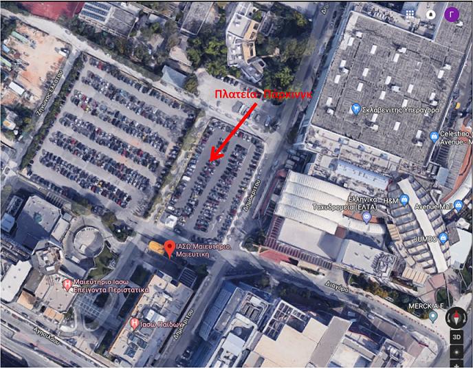 """""""Επισταμένοι έλεγχοι της Περιφέρειας Αττικής οδήγησαν σε οριστική σφράγιση παράνομου πάρκινγκ που λειτουργούσε χωρίς άδεια σε χωροθετημένη πλατεία στην περιοχή του Αγίου Θωμά Αμαρουσίου (έναντι ΙΑΣΩ – Avenue)."""
