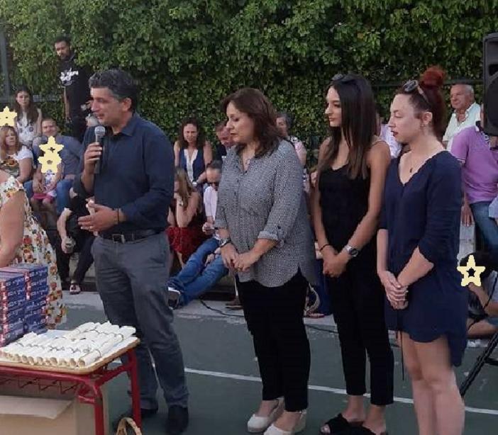 Μια διαφορετική γιορτή για τη λήξη του σχολικού έτους έγινε την Πέμπτη 14 Ιουνίου, στο 1ο Δημοτικό Σχολείο Βριλησσίων.