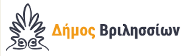 Σε δημόσια ηλεκτρονική διαβούλευση ο Προϋπολογισμός και το Τεχνικό Πρόγραμμα 2021 του Δήμου Βριλησσίων.