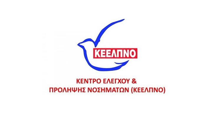 Σύμφωνα με ανακοίνωση που εξέδωσε το ΚΕΕΛΠΝΟ έφτασαν στους 56 οι νεκροί από τη γρίπη στην Ελλάδα