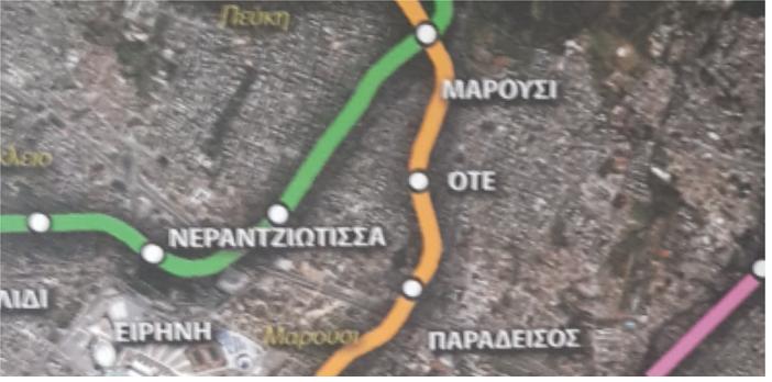 Ανοίγοντας τον κύκλο μιας σειράς πρωτοβουλιών και προτάσεων για την αντιμετώπιση του κυκλοφοριακού προβλήματος της πόλης ο επικεφαλής του συνδυασμού #Ενωμένο Μαρούσι, Γιώργος Καραμέρος συναντήθηκε με τον Διευθύνοντα Σύμβουλο της Αττικό Μετρό κ. Θεόδωρο Παπαδόπουλο, με θέμα την πορεία εξέλιξης του δεύτερου τμήματος της γραμμής 4 του Μετρό προς το Μαρούσι και τους 3 επικείμενους σταθμούς στα όρια του Δήμου.