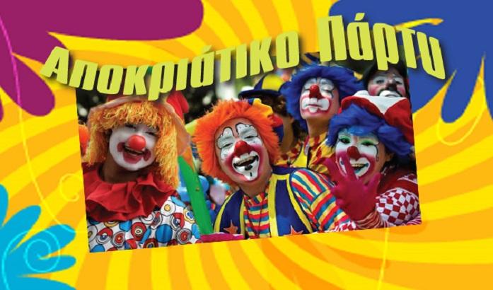 O Πολιτιστικός & Αθλητικός Οργανισμός του Δήμου Βριλησσίων διοργανώσει Αποκριάτικες εκδηλώσεις στην Πλατεία Ανάληψης, την Κυριακή 3 Μαρτίου 2019, 11:00-14:00, με κλόουν, ξυλοπόδαρο, facepainting, ζωντανή μουσική από τη Δημοτική Φιλαρμονική Ορχήστρα και χορό από τα τμήματα latin χορών και τις Μαζορέτες του ΠΑΟΔΗΒ.