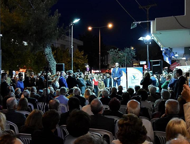 Το εκλογικό του κέντρο, (επί της λεωφ. Πεντέλης 48) εγκαινίασε την Πέμπτη ο υποψήφιος Δήμαρχος Βριλησσίων, Γιάννης Πισιμίσης, παρουσία εκατοντάδων κόσμου. Ο ίδιος αναφέρει: