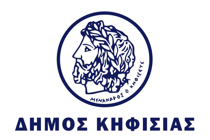 Εν όψει της έναρξης της αντιπυρικής περιόδου ο Δήμος Κηφισιάς καλεί τους ιδιοκτήτες ή με οποιοδήποτε τρόπο νομείς οικοπέδων και λοιπών ακάλυπτων χώρων, που βρίσκονται εντός των διοικητικών ορίων του Δήμου Κηφισιάς, να προβούν: