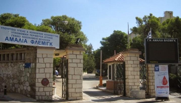 Σύμφωνα με ανακοίνωση που εξέδωσε πριν από λίγο ο Δήμος Πεντέλης αποσύρεται από την αυριανή συνεδρίαση του Δημοτικού Συμβουλίου το πρώτο θέμα της ημερήσιας διάταξης (ΔΕΙΤΕ ΕΔΩ)για τη λήψη απόφασης σχετικά με την κλιμάκωση ενεργειών του Δήμου για την αποτροπή της εγκατάστασης ανηλίκων μεταναστών και προσφύγων στην Πτέρυγα Μπόμπολα.