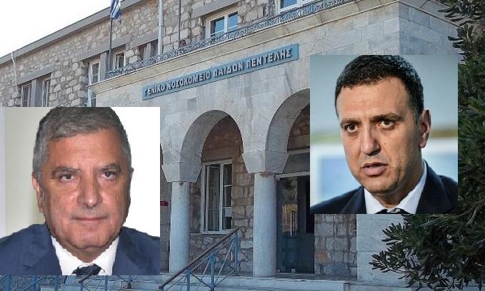 Γ.Πατούλης: «Εκφράζουμε την έντονη ανησυχία μας και ζητούμε να αποκατασταθεί το πρόβλημα που δυσχεραίνει τη λειτουργία του νοσοκομείου»