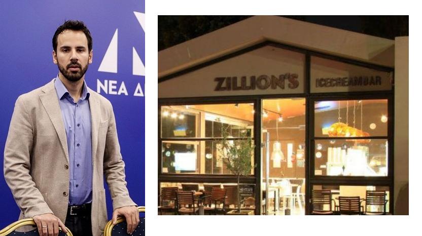 """Οι """"Ομάδες Διασποράς της Ανομίας"""", ανέλαβαν την ευθύνη για την εμπρηστική επίθεση, με γκαζάκια κατά της καφετέριας """"Zillions"""", στην Κηφισιά, που ανήκει στην οικογένεια του διευθυντή του γραφείου τύπου της ΝΔ Νίκου Ρωμανού."""
