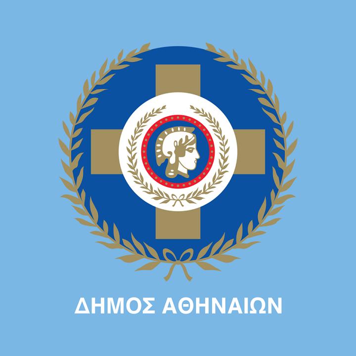 Από το Δήμο Αθηναίων ανακοινώνεται η υπ' αριθμ. πρωτ. 067586/24-03-2020 Ανακοίνωση ,το παράρτημα και η αίτηση,που αφορά την πρόσληψη με σύμβαση εργασίας Ιδιωτικού Δικαίου Ορισμένου Χρόνου 400 ατόμων, χρονικής διάρκειας τεσσάρων (4) μηνών διαφόρων ειδικοτήτων.