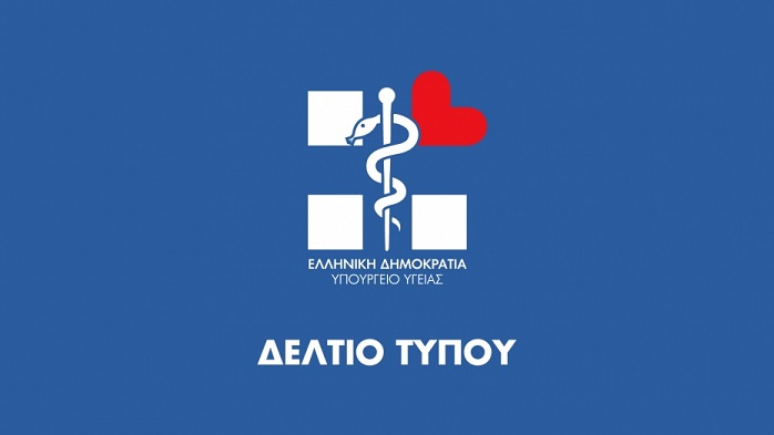Δήλωση του Υπουργού Υγείας Βασίλη Κικίλια για την αναστολή λειτουργίας όλων των εκπαιδευτικών ιδρυμάτων μετά από εισήγηση της Ειδικής Επιτροπής Λοιμωξιολόγων (10-3-2020)