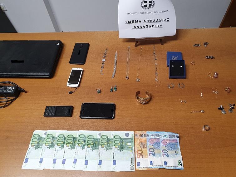 Συνελήφθη 50χρονος αλλοδαπός μέλος εγκληματικής ομάδας που διέπραττε τηλεφωνικές απάτες με το πρόσχημα τροχαίου ατυχήματος σε συγγενικό πρόσωπο