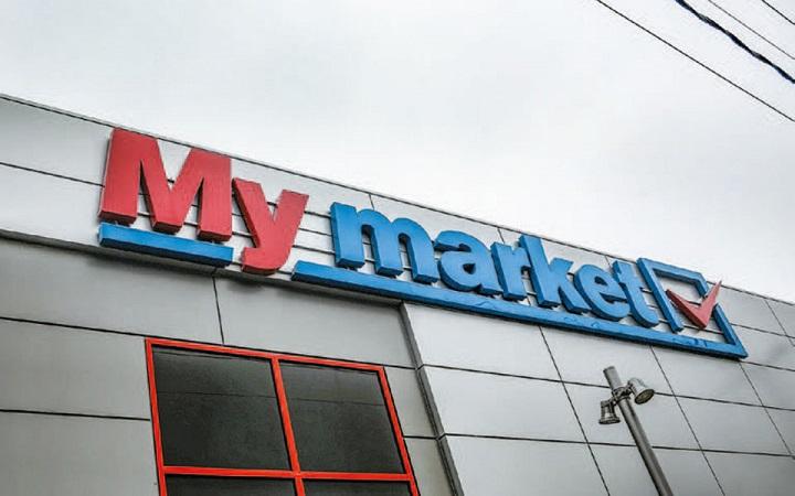 Κλειστό βρήκαν σήμερα, Τετάρτη, το απόγευμα όσοι πήγαν να ψωνίσουν, το «My market» της Νέας Πεντέλης.