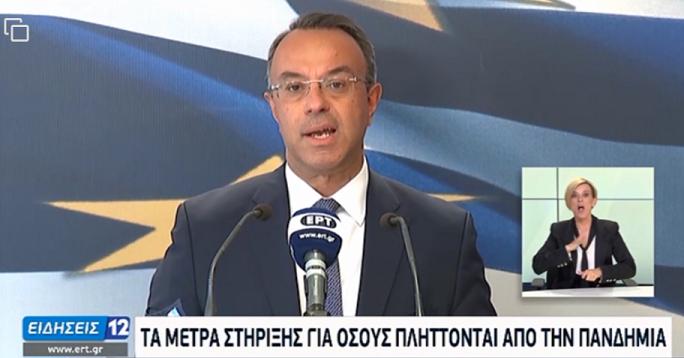 Tα μέτρα οικονομικής στήριξης που ενεργοποιεί η κυβέρνηση για την ανάσχεση της πανδημίας παρουσίασε ο υπουργός Οικονομικών Χρήστος Σταϊκούρας.