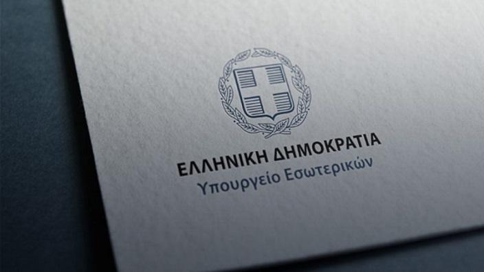 Το εν λόγω όργανο, όπως εξήγησε ουπουργός ΕσωτερικώνΤάκης Θεοδωρικάκος, θα είναι ενεργό και θα έχει συμβουλευτικό χαρακτήρα σε κάθε απόφαση του Δημάρχου και του Δημοτικού Συμβουλίου, που αφορά στους νέους.