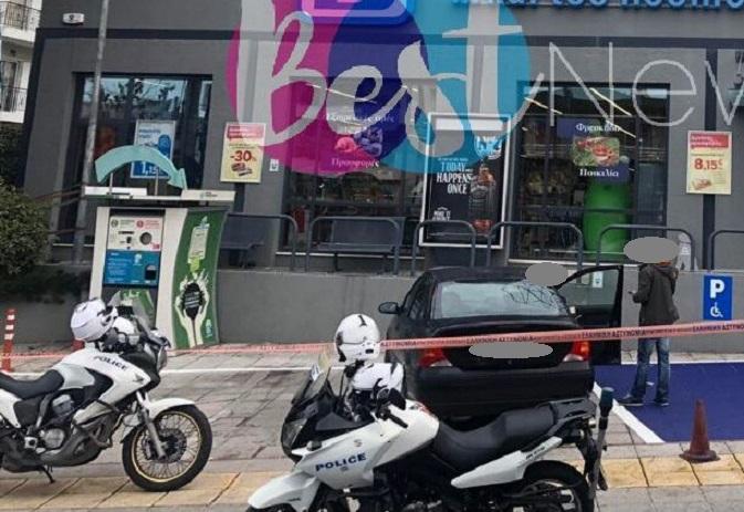 Προσπάθησαν να ανατινάξουν ΑΤΜ που βρίσκεται στο εσωτερικό σούπερ μάρκετ στα Μελίσσια, αλλά δεν τα κατάφεραν.