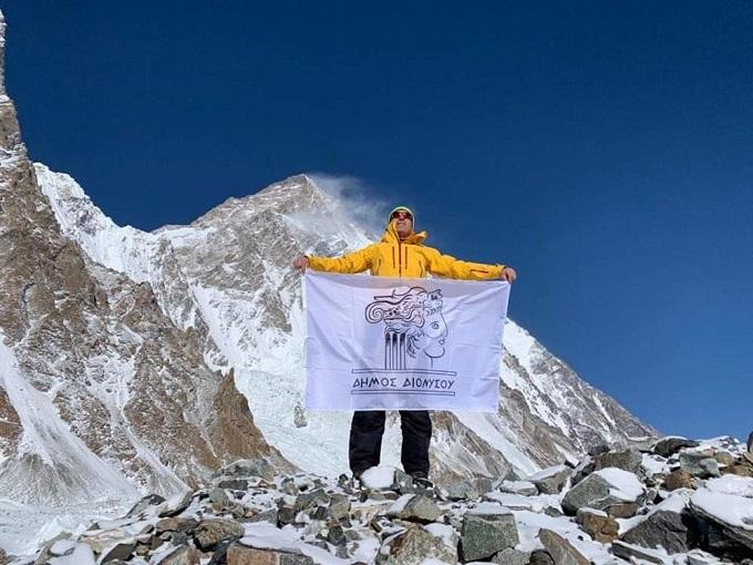 """Στη δυσκολότερη κορυφή, την Κ2 (""""οκτάρα"""") κορυφή της οροσειράς του Καρακορούμ, στο μακρινόΠακιστάν, με ύψος κορυφής 8.611 μέτρα, ο Αντώνης Συκάρης, έμπειρος ορειβάτης και γνωστόςεπιχειρηματίας, ύψωσε τη σημαία του Δήμου Διονύσου"""