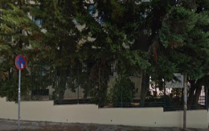 Σε αναστολή λειτουργίας τέθηκε το τμήμα Α2 του 5ου Δημοτικού Σχολείου Βριλησσίων μέχρι και τις 14 Φεβρουαρίου 2021, με απόφαση του Υπουργείου Παιδείας λόγω κρούσματος κορονοϊού: