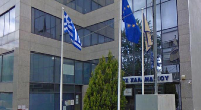 Την πρόσληψη τεσσάρων ατόμων με σύναψη Σύμβασης Εργασίας Ιδιωτικού Δικαίου Ορισμένου Χρόνου ανακοίνωσε ο Δήμος Χαλανδρίου.