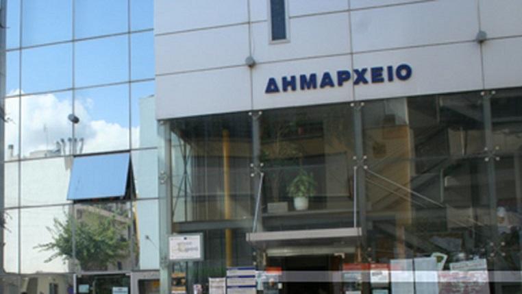 Πρόσληψη προσωπικού, 12 άτομα, με σύμβαση ιδιωτικού δικαίου ορισμένου χρόνου ανακοίνωσε ο Δήμος Χαλανδρίου.