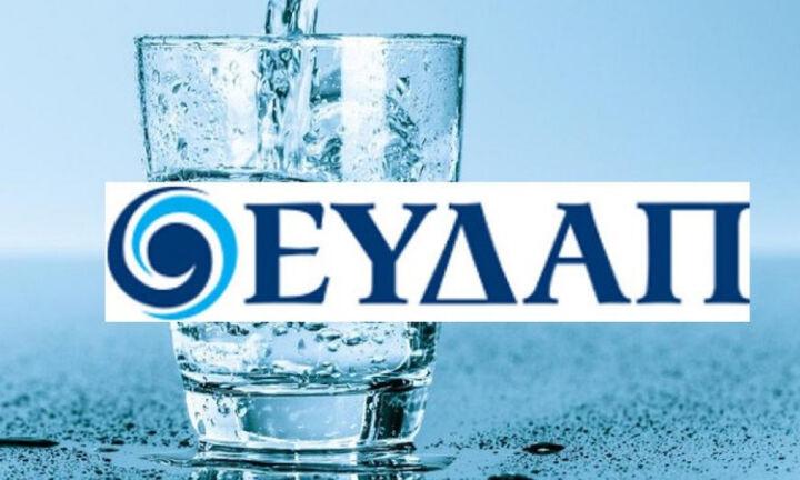 Διακοπές ύδρευσης αυτή την ώρα σε δρόμους του Χαλανδρίου. Σύμφωνα με την ΕΥΔΑΠ οι διακοπές νερού γίνονται: