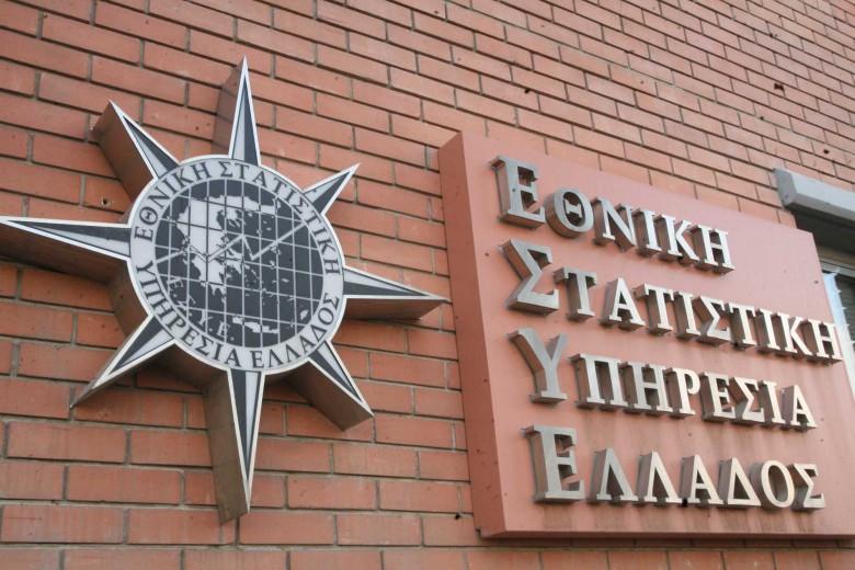 Η Ελληνική Στατιστική Αρχή (ΕΛΣΤΑΤ) καλεί τους ενδιαφερόμενους που επιθυμούν να ενταχθούν στοΜητρώο Απογραφέων της Απογραφής Πληθυσμού-Κατοικιών(ΠΚ), για απασχόληση κατά το χρονικό διάστημα Οκτωβρίου - Δεκεμβρίου 2021, να υποβάλουν τη σχετικήηλεκτρονική αίτησηεκδήλωσης ενδιαφέροντος μέχρι και τις 27 Σεπτεμβρίου 2021.
