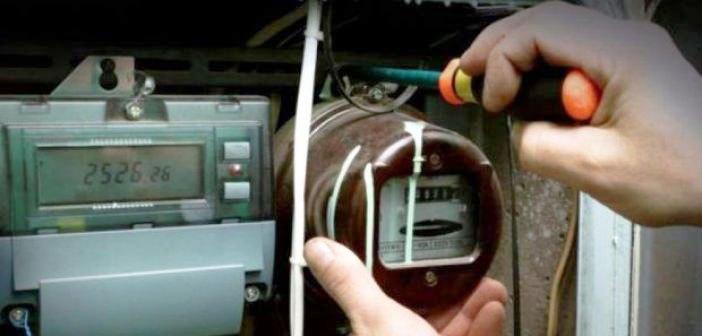 Επιτροπή επανασύνδεσης ρεύματος του Δήμου Κηφισιάς