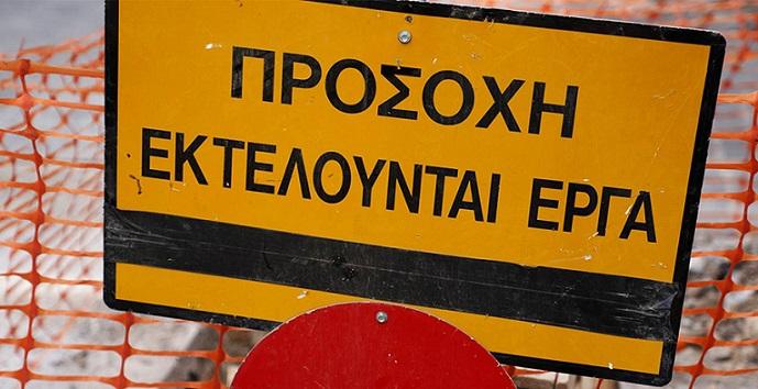 Λόγω εκτέλεσης εργασιών, θα πραγματοποιούνται οι ακόλουθες κυκλοφοριακές ρυθμίσεις στον Α/Κ Καλυφτάκη (χ/θ 20,060) της Ν.Ε.Ο. Αθηνών - Λαμίας,κατά τις ώρες 21.00΄ έως 06.00΄ της επομένης, ως εξής: