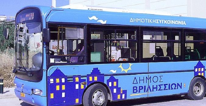 Τα δρομολόγια της δημοτικής συγκοινωνίας του Δήμου Βριλησσίων μπορείτε να δείτε στον παρακάτω πίνακα, στον οποίο περιλαμβάνονται οι αφετηρίες, οι οδοί από τις οποίες περνούν τα λεωφορεία και οι ώρες.