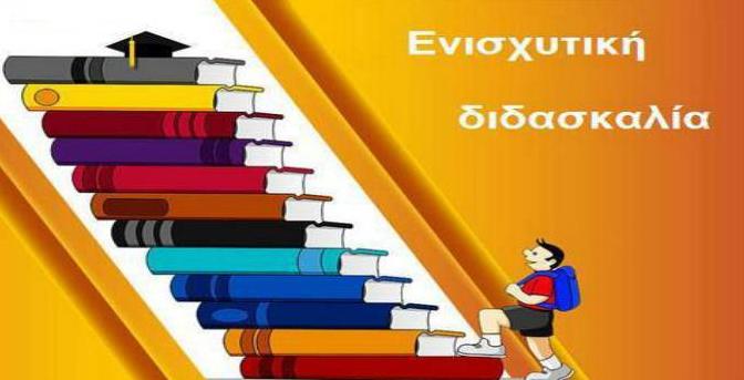 Ο Δήμος Βριλησσίων μέσω της Αντιδημαρχίας Παιδείας και Διά Βίου Μάθησης, σε συνεργασία με εθελοντές καθηγητές, στο πλαίσιο λειτουργίας του Δημοτικού Κέντρου Μελέτης, θα δημιουργήσει τμήματα ενισχυτικής διδασκαλίας για τους μαθητές των Βριλησσίων.